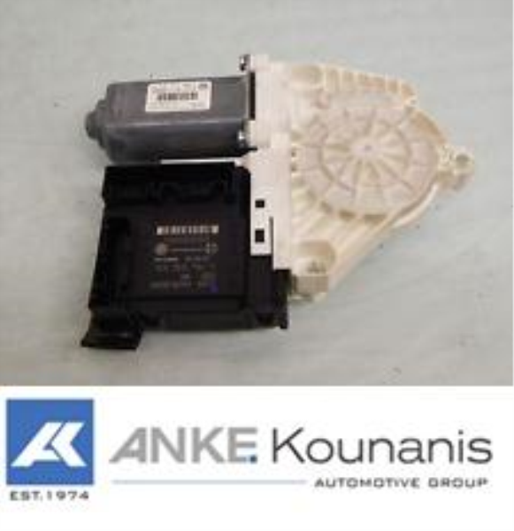 Picture of ΜΟΤΕΡ ΠΑΡ ΡΩΝ Ε Δ 1K0959701Q-1K0959793M  1K0959701Q Z0P
