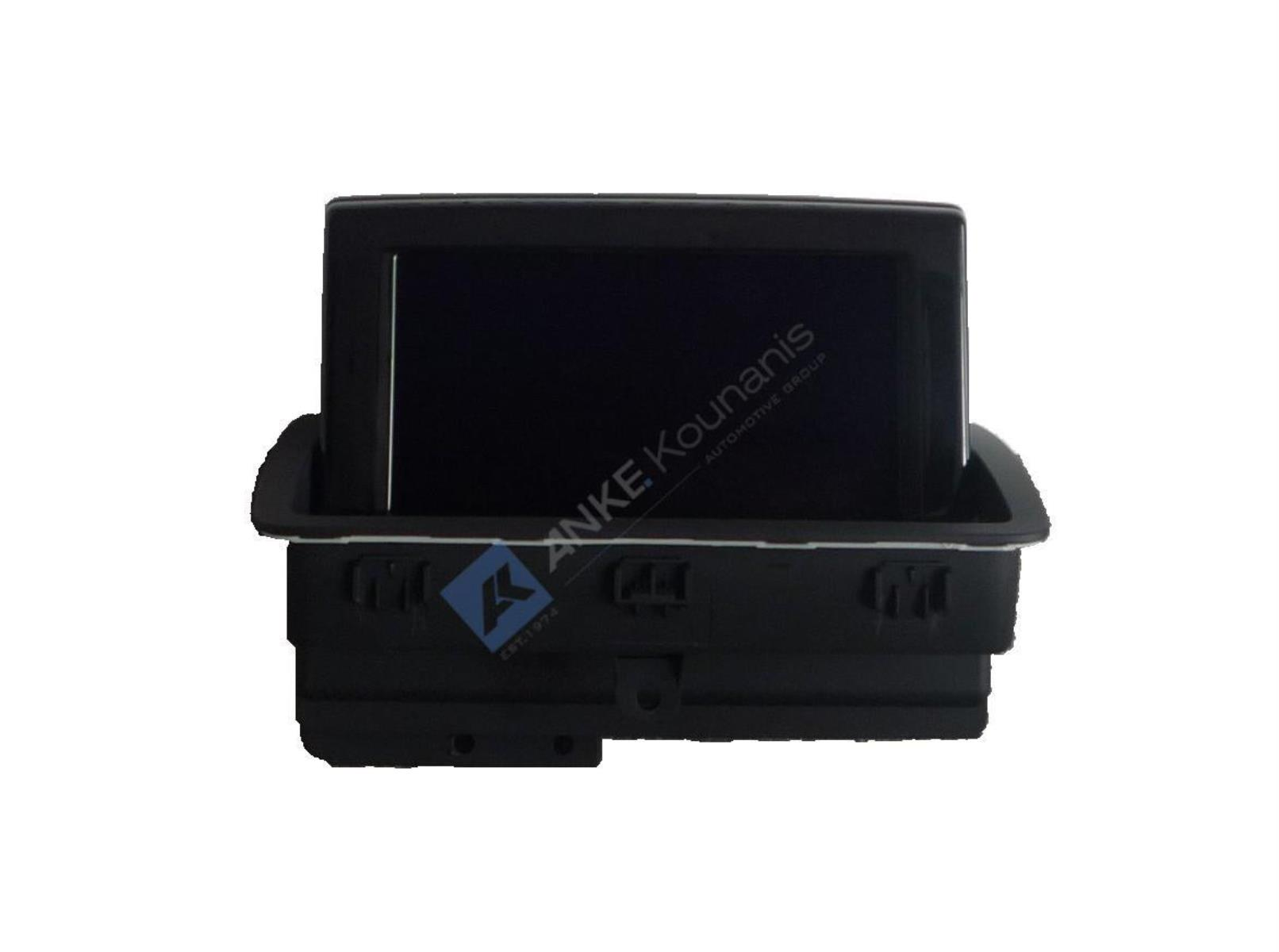 Picture of ΟΘΟΝΗ ΤΑΜΠΛΟ DISPLAY  8U0919604A